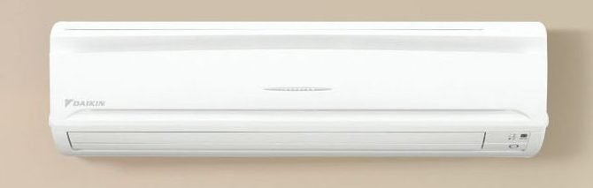 What Is Ductless AC? Hoffmann Brothers